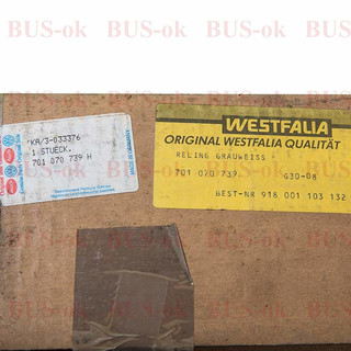 T4 Westfalia dakrails wit California hoogdak 701070739H
