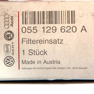 VW Golf 1 2 Caddy Scirocco Luftfilter NEU/OVP Verglnr. 055129620A Originalteil